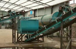 disc pelletizer organic fertilizer equipment