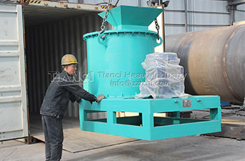 powdery organic fertilizer equipment